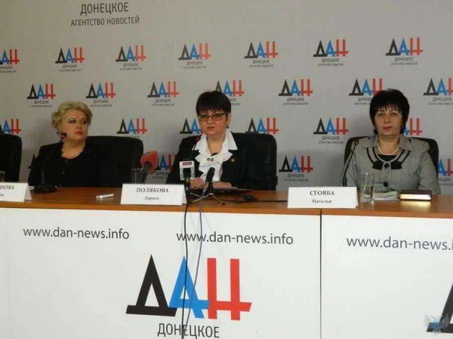 Пресс-конференция по вопросам проведения Государственной итоговой аттестации