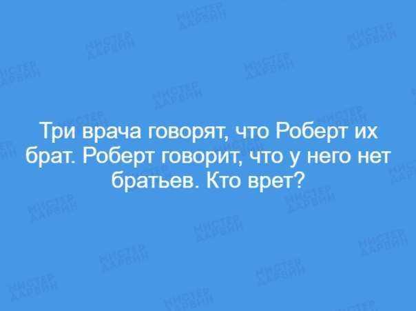 Отгадайте загадку!