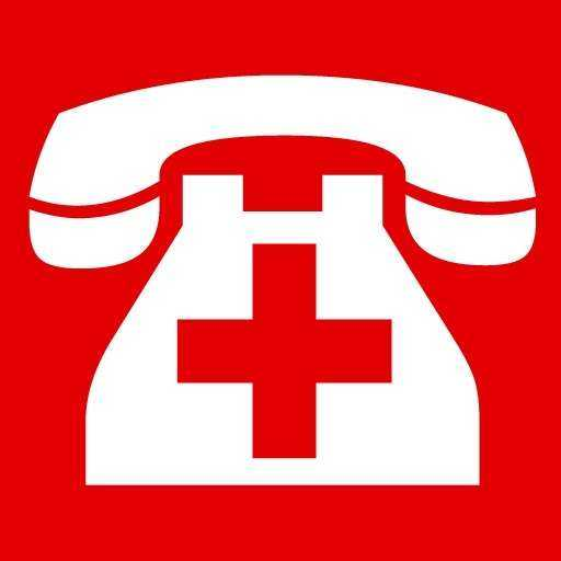 Телефоны скорой помощи