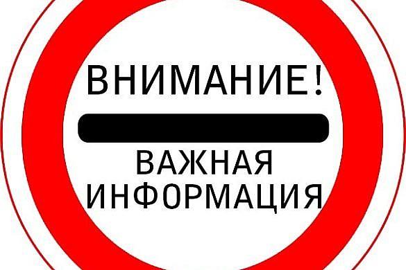 Заполнение заявления для регистрации участника ГИА в 2018 г.
