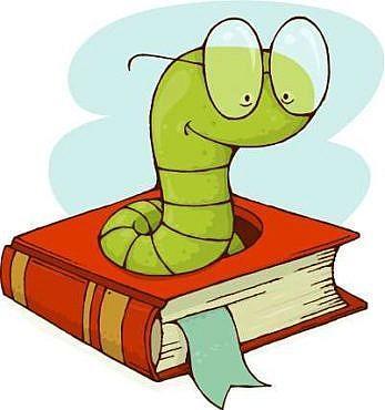 Бенефис лучшего читателя