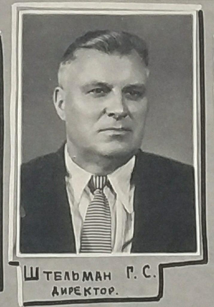 Штельман Гавриил Степанович