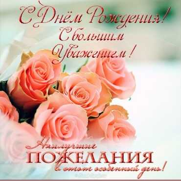 С Днем Рождения, Юлия Вадимовна