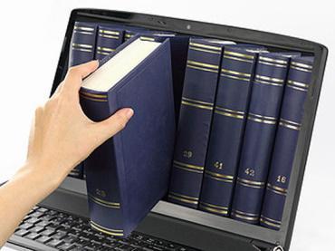 Виртуальная библиотека