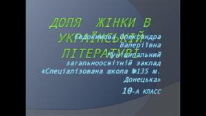 135 Евдокимова